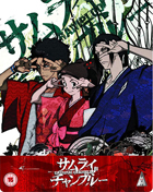 Samurai Champloo: Complete Series: Limited Edition (Blu-ray-UK)(SteelBook)
