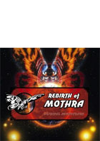 Mothra CD Soundtrack 1 (OST)