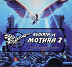 Mothra CD Soundtrack 2 (OST)