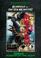 Ebirah: Horror Of The Deep: Godzilla VS. The Sea Monster