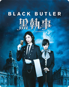 Black Butler: Limited Edition (Blu-ray-UK)(SteelBook)