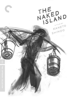 Naked Island: Criterion Collection