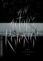 Actor's Revenge: Criterion Collection