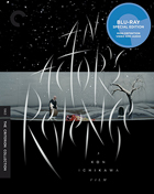 Actor's Revenge: Criterion Collection (Blu-ray)
