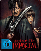 Blade Of The Immortal: Limited Edition (2017)(Blu-ray-GR)(SteelBook)