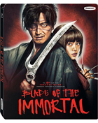Blade Of The Immortal (2017): Limited Edition (Blu-ray)(SteelBook)