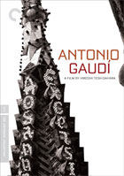 Antonio Gaudi: Criterion Collection