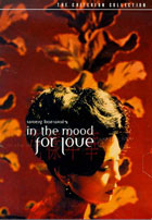 In The Mood For Love: Criterion Collection