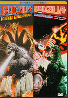 Godzilla and Mothra: Battle For Earth / Godzilla Vs. King Ghidora