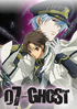 07-Ghost: The Complete Collection