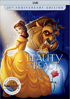 Beauty And The Beast: 25th Anniversary Edition: The Signature Collection