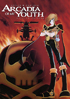 Captain Harlock: Arcadia Of My Youth: Special Edition