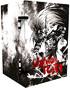 Ushio & Tora: Complete TV Series: Collector's Edition (Blu-ray/DVD)