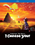 Pokemon The Movie: I Choose You! (Blu-ray)