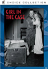 Girl In The Case: Sony Screen Classics By Request