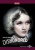 Dishonored: TCM Vault Collection