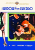 Widow From Chicago: Warner Archive Collection