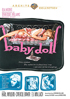Baby Doll: Warner Archive Collection
