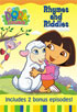 Dora The Explorer: Rhymes And Riddles