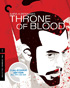 Throne Of Blood: Criterion Collection (Blu-ray/DVD)