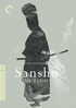 Sansho The Bailiff: Criterion Collection