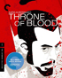 Throne Of Blood: Criterion Collection (Blu-ray)