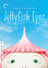 Jellyfish Eyes: Criterion Collection