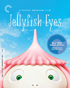 Jellyfish Eyes: Criterion Collection (Blu-ray)