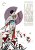 Complete Lady Snowblood: Criterion Collection: Lady Snowblood / Lady Snowblood: Love Song Of Vengeance
