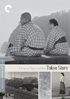 Tokyo Story: Criterion Collection