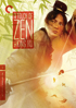 Touch Of Zen: Criterion Collection