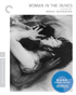 Woman In The Dunes: Criterion Collection (Blu-ray)