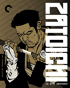 Zatoichi: The Blind Swordsman: Criterion Collection (Blu-ray)