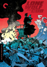 Lone Wolf And Cub: Collector's Set: Criterion Collection