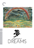 Akira Kurosawa's Dreams: Criterion Collection
