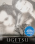 Ugetsu: Criterion Collection (Blu-ray)