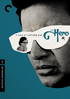 Hero: Criterion Collection