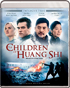 Children Of Huang Shi: The Limited Edition Series (Blu-ray)