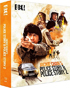 Jackie Chan's Police Story & Police Story 2: Limited Edition (Blu-ray-UK)