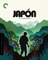 Japon: Criterion Collection (Blu-ray)