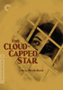 Cloud-Capped Star: Criterion Collection