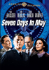 Seven Days In May: Warner Archive Collection