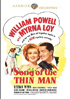 Song Of The Thin Man: Warner Archive Collection