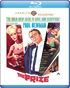 Prize: Warner Archive Collection (Blu-ray)