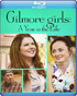 Gilmore Girls: Year In The Life: Warner Archive Collection (Blu-ray)