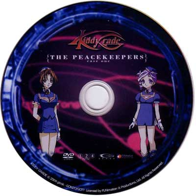 dvd fantasium picture disc gallery